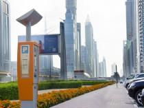 Dubai, V.A.E.